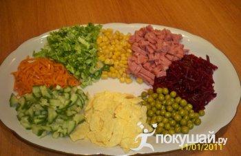Салаты перемешанные рецепт с