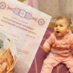 Материнский капитал женщинам, ставшим мамами после 30 лет, хотят отменить
