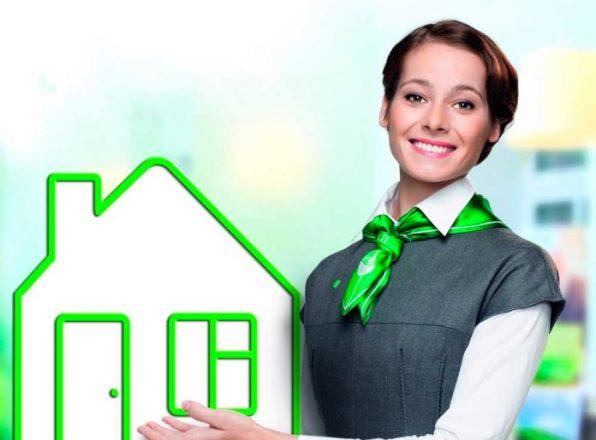 Изображение - Как снизить процентную ставку по ипотеке в 2019 году и от чего она зависит 1-344