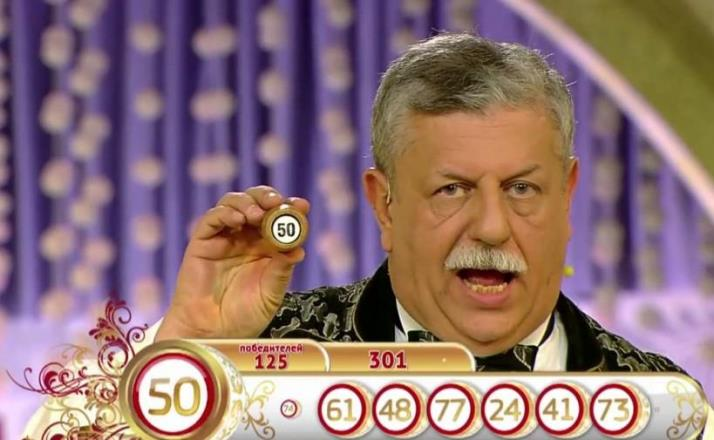 Русское лото от 10 марта 2019 проверить билет 1274 тиража. Тиражная таблица, видео розыгрыша