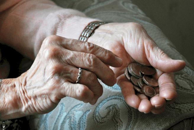 Какая будет пенсия по потере кормильца с 1 апреля 2019 года