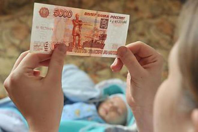 Правила оформления ежемесячных выплат из материнского капитала