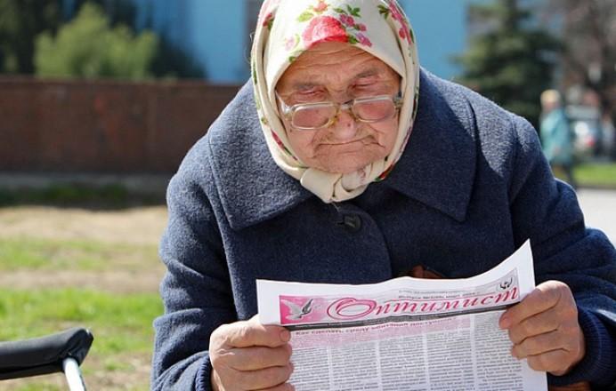Московская доплата к пенсии в 2019 году увеличилась почти на 300 рублей
