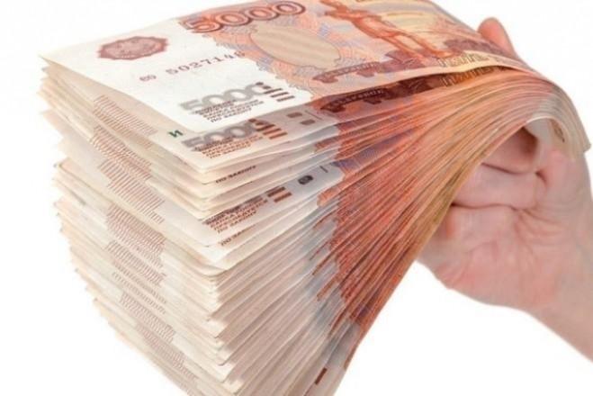 Житель Уфы выиграл 4 миллионов рублей в лотерею «Русское лото»
