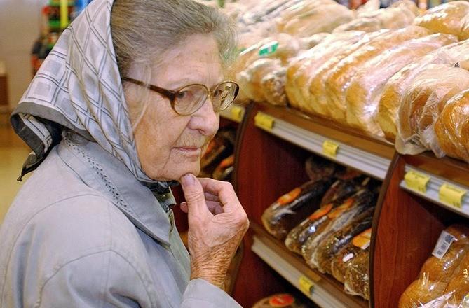 В Центробанке предупредили о росте цен на продукты