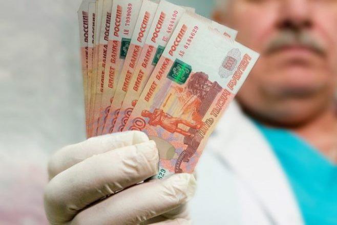 Зарплата врачей в 2019 году: повышение, размер, особенности начисления