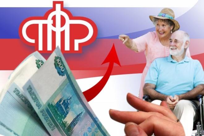 Кто получает социальную пенсию в России в 2019 году