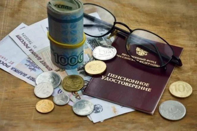 Пенсионная реформа. Последние новости изменения пенсии, Пенсионной системы, пенсионного законодательства