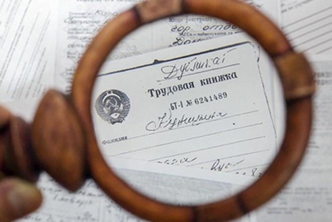 В России появилась возможность оформления пенсии без прописки
