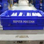 Известен график работы отделений Почты России на 8 марта 2019 года