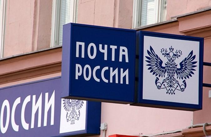 Изображение - График выплаты пенсий за март 2019 года в москве 2-2