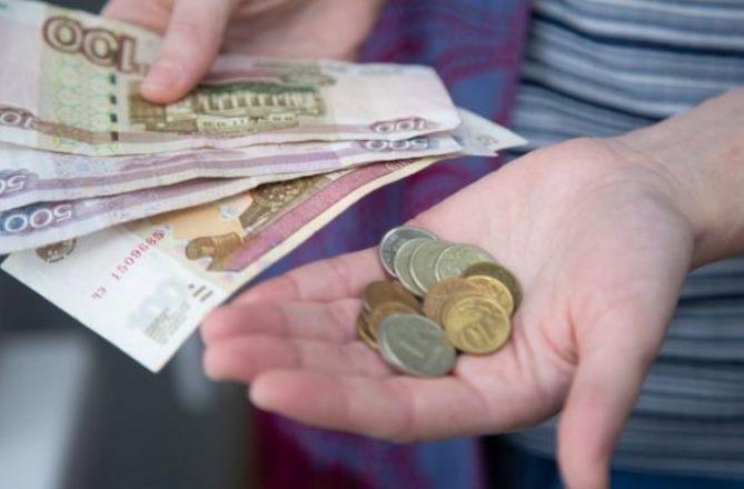 Власти внедрят новый налог с зарплаты в России в ближайшее время