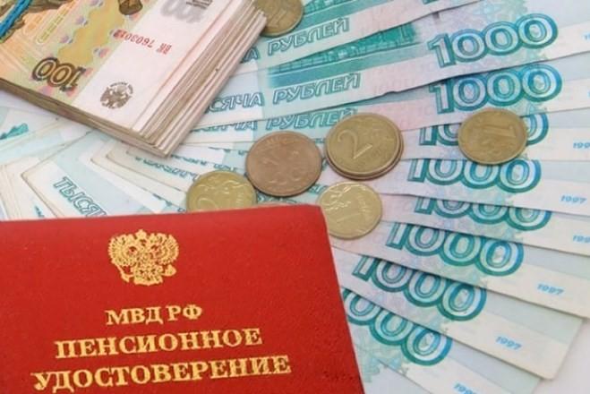 Индексация пенсий сотрудникам МВД в 2019 году в России