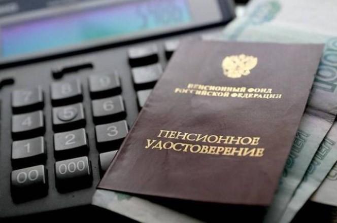 Вступил в силу приказ о пересчете доплат к пенсиям в России