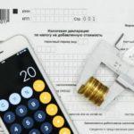 Тарифы на услуги ЖКХ повысили в России