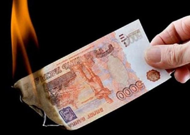 Евро за 100 рублей и рост цен: осенние прогнозы выглядят пессимистично