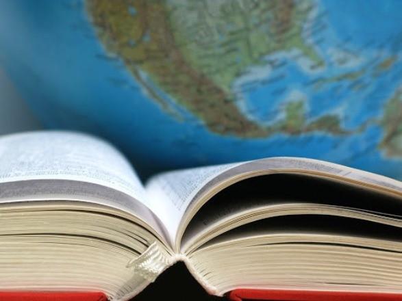О пользе знания нескольких иностранных языков