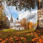 Какой церковный праздник сегодня 23 сентября 2020 чтят православные: Петр и Павел Рябинники отмечают 23.09.2020
