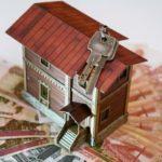 Ипотека многодетным семьям по новому проекту закона 2020 года предоставляет расширенные возможности