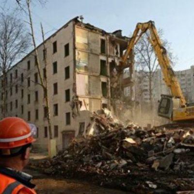 В Госдуму внесли законопроект о всероссийском сносе жилья