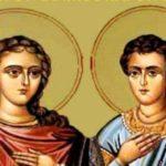 Народные приметы и праздники, 23 октября 2020 года: Амвросий Оптинский — что нельзя делать в этот день
