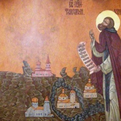 Народный праздник Трифон и Пелагея отмечали на Руси 21 октября