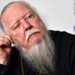 Скончался заболевший коронавирусом протоиерей Димитрий Смирнов