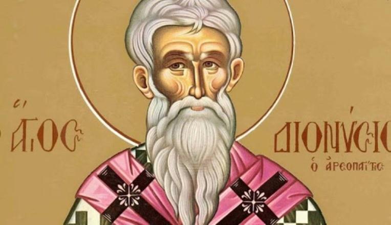 Традиции и приметы церковного празднования 16 октября в честь Дениса Позимнего