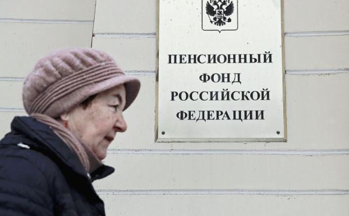 «Заморозку» накопительной пенсии продлили до 2023 года