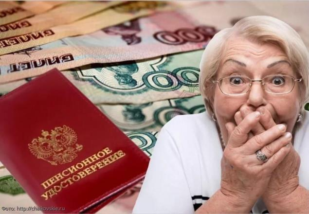 Пенсионерам и малоимущим хотят помочь финансово к новому году