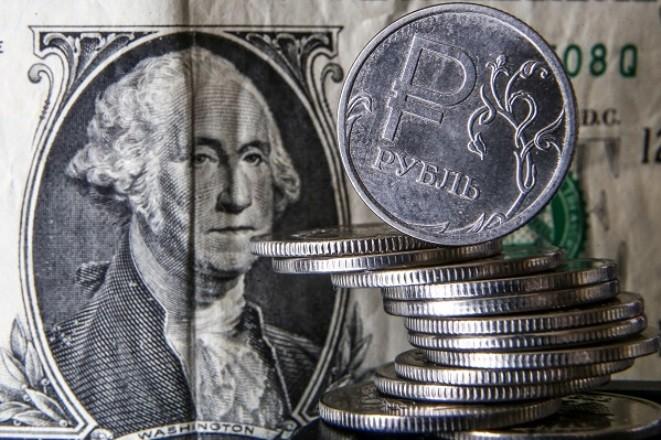 Прогнозы на курс рубля до конца 2020 года