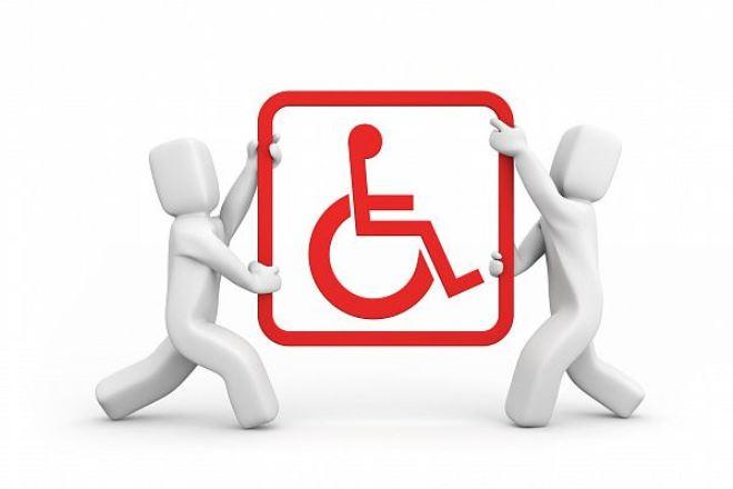 Назначение группы инвалидности в упрощенном порядке могут продлить до 1 марта 2021 года