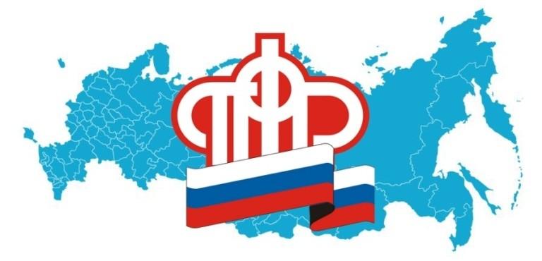 Зачем России отменять ПФР и возвращаться к прямой выплате пенсий из бюджета