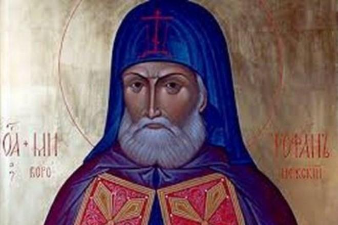 Какой церковный праздник сегодня 6 декабря 2020 чтят православные: Митрофанов день отмечают 6.12.2020