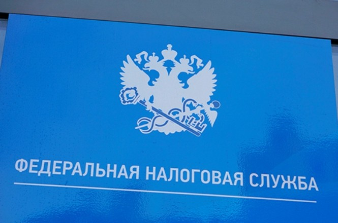 Законопроект об изменении налогового вычета разработала «Справедливая Россия»