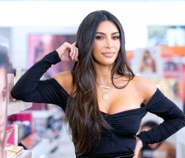 Ким Кардашьян купила один из костюмов Джанет Джексон за 25 000 долларов