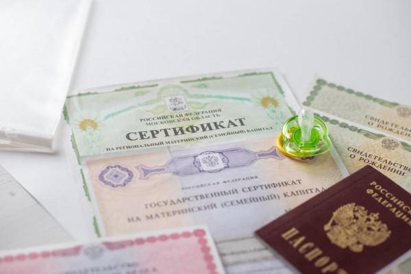 Какие выплаты предусмотрены в России на третьего ребенка в 2021 году