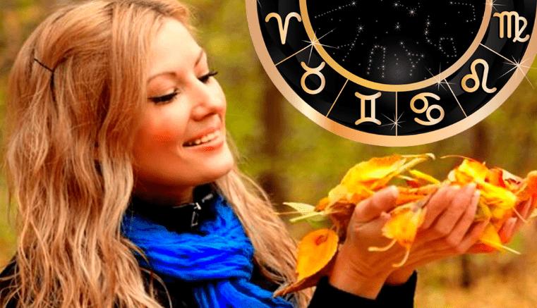 Гороскоп на 30 сентября 2021 года для всех знаков Зодиака